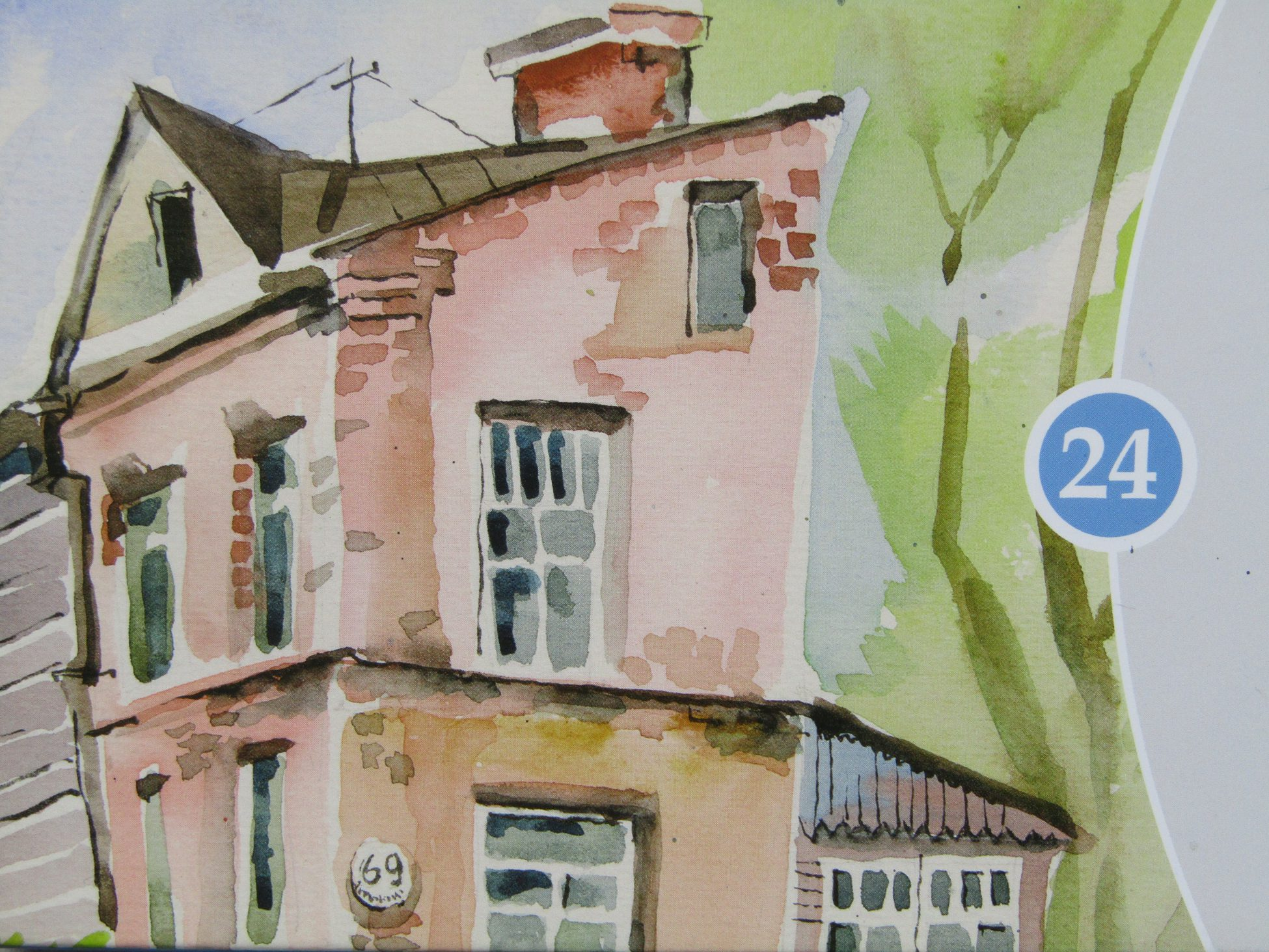 Sonnet Studio Watercolors – a Detailed Review
