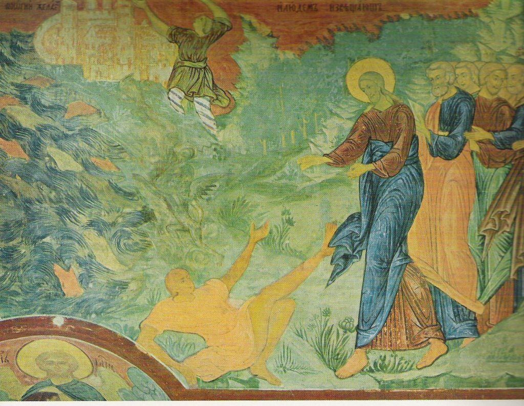A fresco of the cathedral